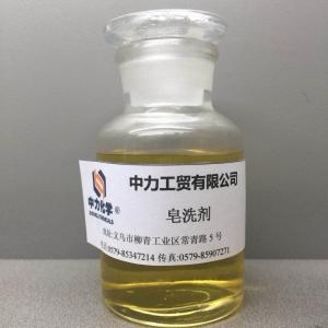 榆林皂洗剂