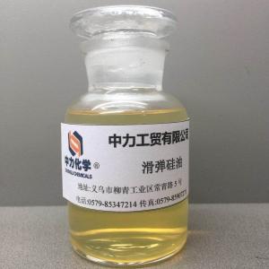 鄂州滑弹硅油